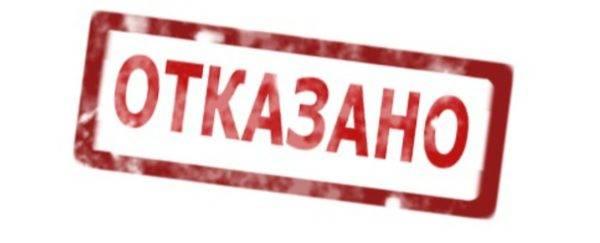 Переезд на пмж в белоруссию из россии
