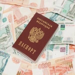 Поменять паспорт в 45