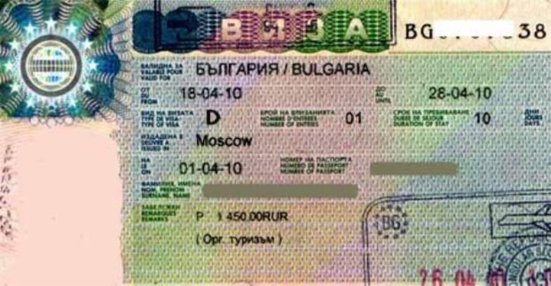 Входит ли болгария в шенген