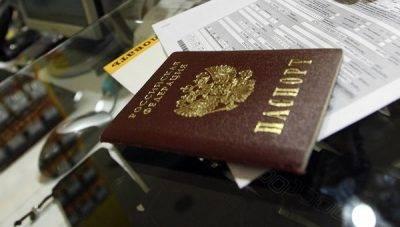 Заявление на утерю паспорта образец