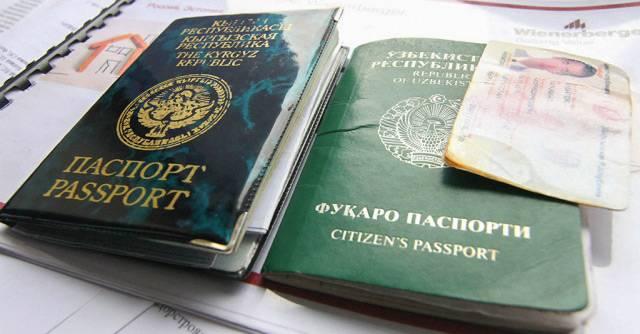 Проверить действие паспорта рф