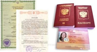 Киргизия нужен ли загранпаспорт