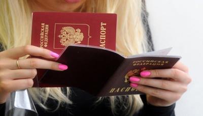 Замена паспорта в 20 лет через госуслуги
