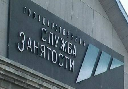 Документы для оформления гражданства рф гражданину украины