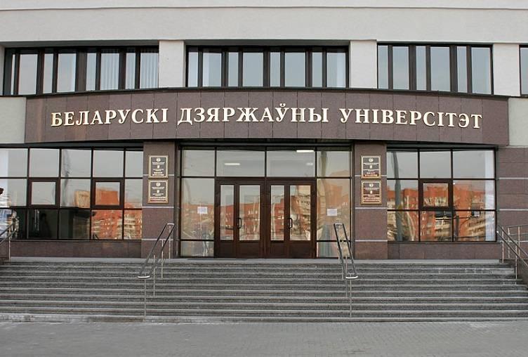 Есть ли в белоруссии егэ