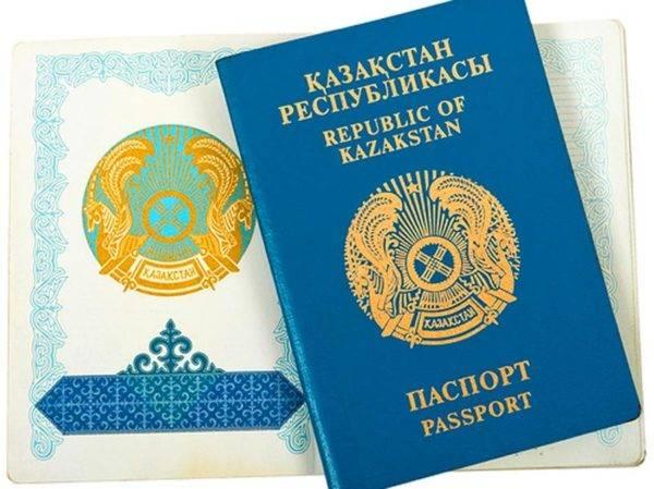 Гражданство россии для граждан казахстана