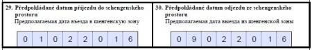 Документы для чешской визы