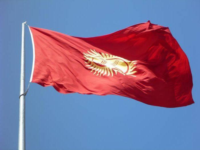 Посольство киргизии в рф