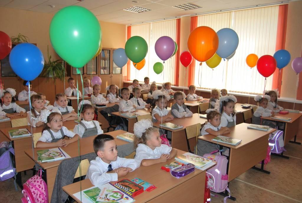 Регистрация детей по месту жительства