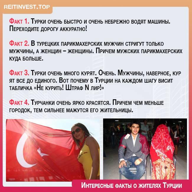Как получить гражданство в турции гражданину россии