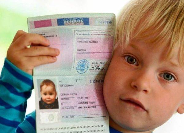 Заказать загранпаспорт через госуслуги