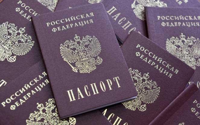 Стоимость замены паспорта рф в 45 лет