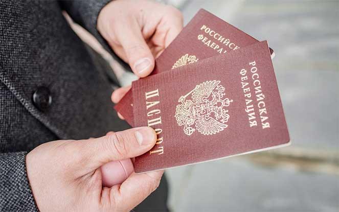 Российское гражданство для граждан украины
