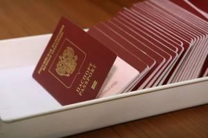 Получить паспорт в 45 лет что нужно