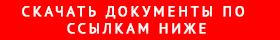 Образец заполнения адресного листка убытия форма 7