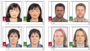 Параметры фото на паспорт