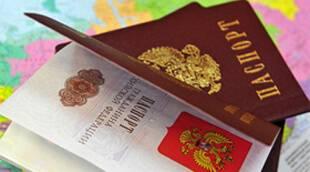 Основания для лишения гражданства рф