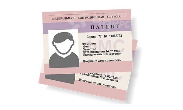 Работа в россии для граждан молдовы