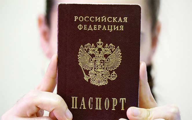 Сколько по времени меняют паспорт