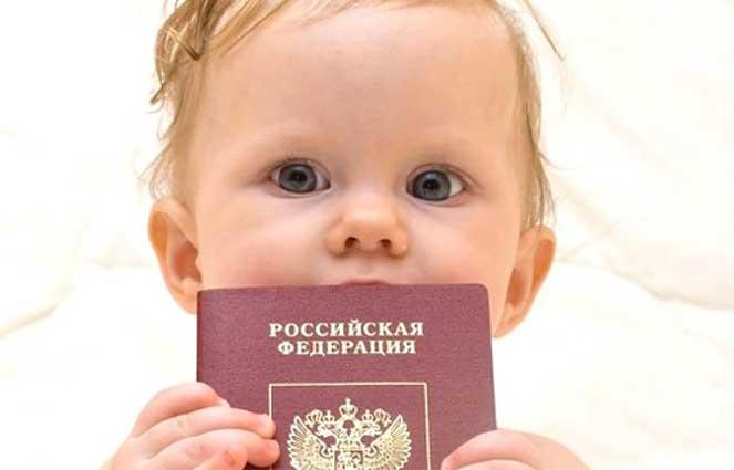 Где записывают ребенка в паспорт