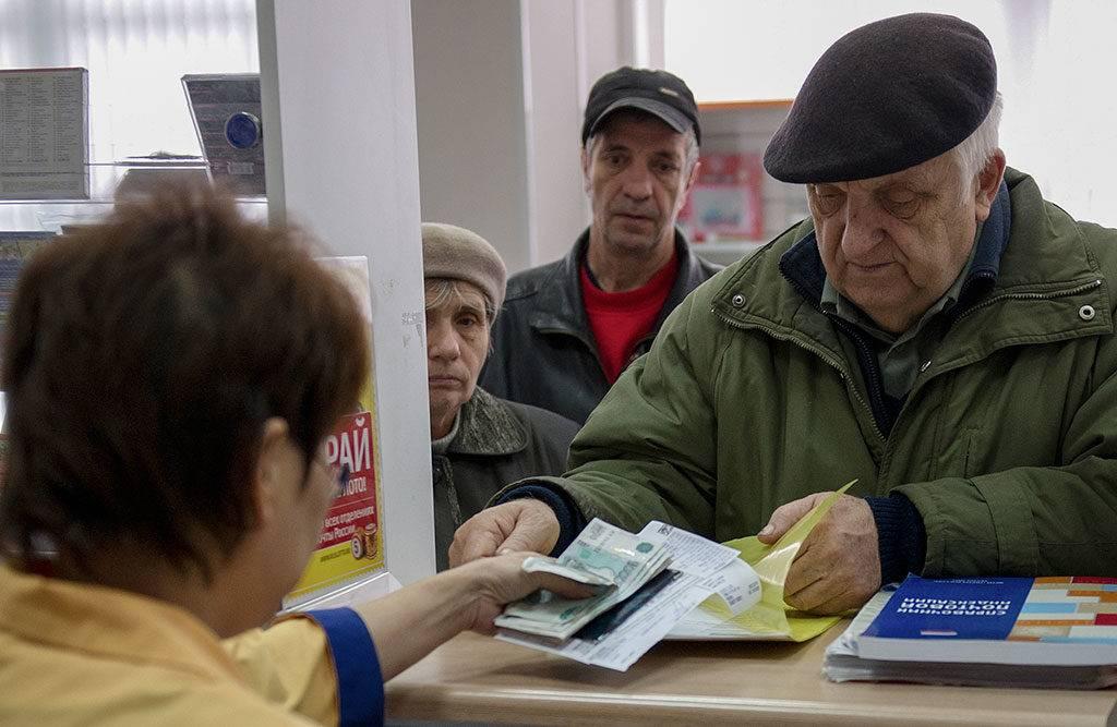 Выплатное дело пенсионера
