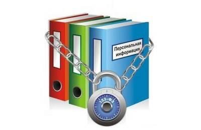 Разрешение на обработку персональных данных образец