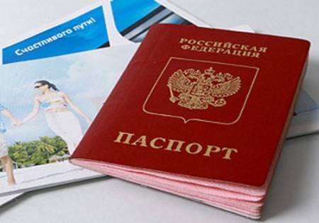 Нужен ли загранпаспорт для поездки в турцию
