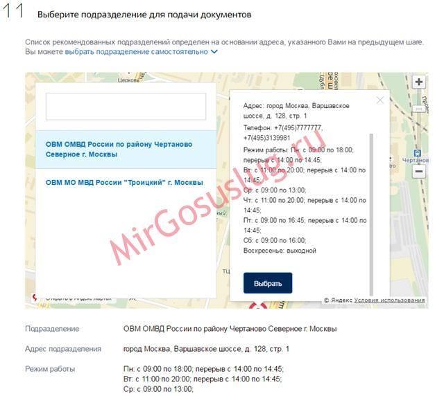 Сделать паспорт рф онлайн