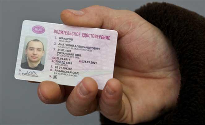 Реквизиты для оплаты госпошлины за водительское удостоверение