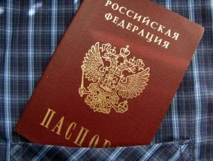 Возраст смены паспорта рф