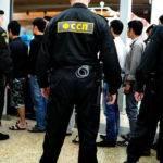 Отмена депортации