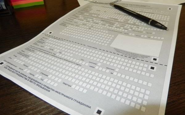 Регистрация иностранного гражданина по месту пребывания бланк