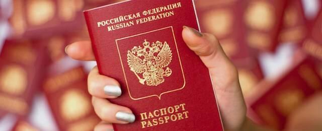 Если вышла замуж нужно ли менять загранпаспорт