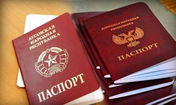 Паспорт лнр в россии