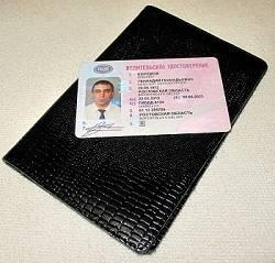 Нужна ли фотография при замене водительского удостоверения