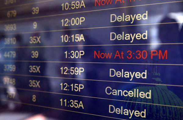 Проверка бронирования авиабилетов по номеру билета