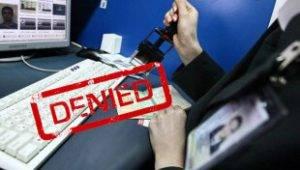 Проверка паспорт запрет
