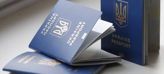 Что такое биометрический паспорт в украине