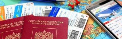 Как получить загранпаспорт если нет военного билета