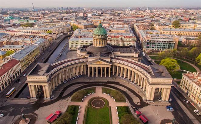 Заявление о приеме в гражданство российской федерации