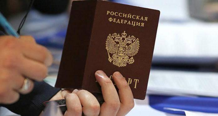 Я гражданин таджикистана хочу получить гражданство рф
