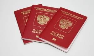 Надо ли в грузию загранпаспорт