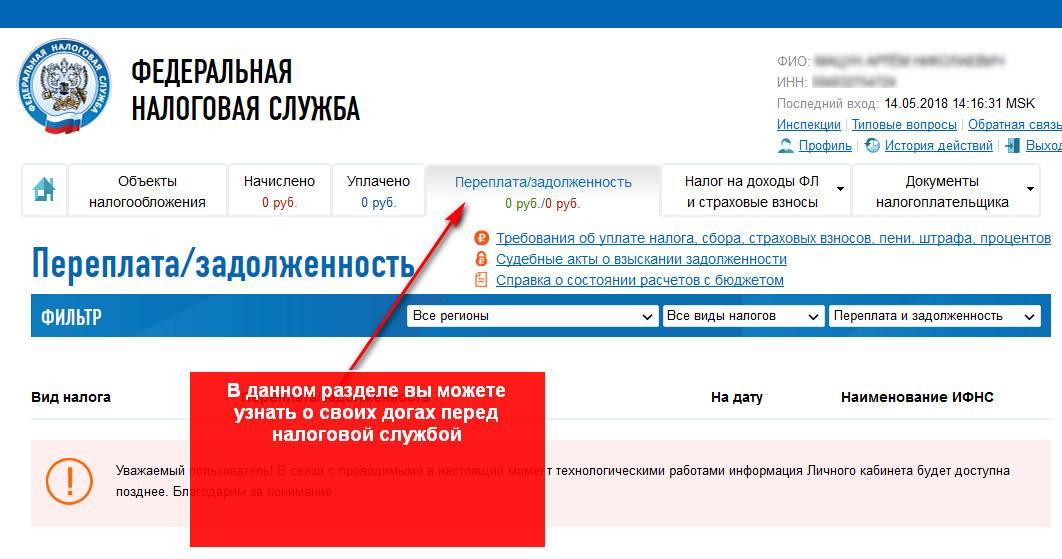 Запрет выезда за границу россиянам проверка