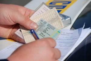 Узнать номер водительского удостоверения по паспорту онлайн