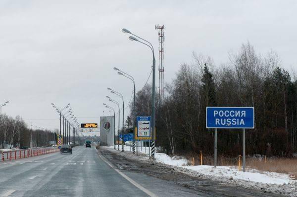 Российско белорусская граница