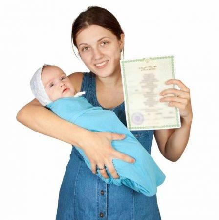 Гражданство детей в рф
