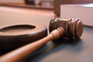Проверить права на лишение по базе