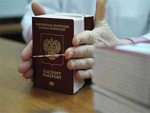Как сделать скан паспорта