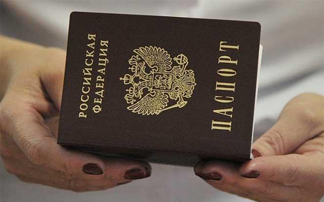 Замена паспорта по месту пребывания