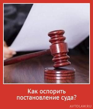 Как узнать когда суд по лишению прав